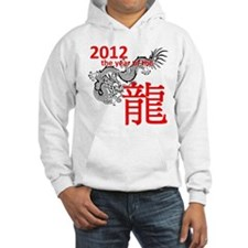 2012 Year of the Dragon Jumper Hoody