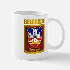 """Belgrade Gold"" Mug"