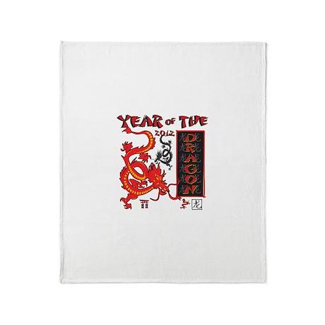 Year of the Dragon - Chinese New Year Stadium Bla