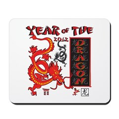 Year of the Dragon - Chinese New Year Mousepad