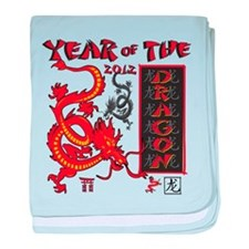 Chinese Year of the Dragon baby blanket