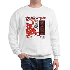 Chinese Year of the Dragon Jumper