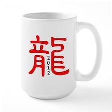 Big Chinese Dragon & 2012 Mug