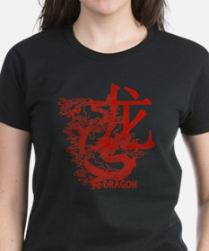 Red Year Of The Dragon Tee