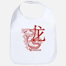 Red Year Of The Dragon Bib
