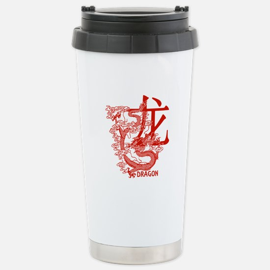 Red Year Of The Dragon Stainless Steel Travel Mug