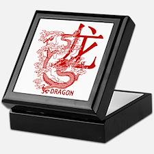 Red Year Of The Dragon Keepsake Box