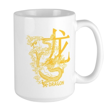 Yellow Year Of The Dragon Large Mug