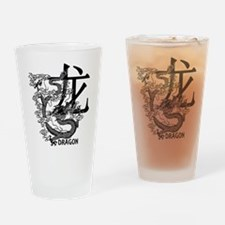 Year Of The Dragon Drinking Glass