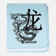 Year Of The Dragon baby blanket