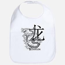 Year Of The Dragon Bib