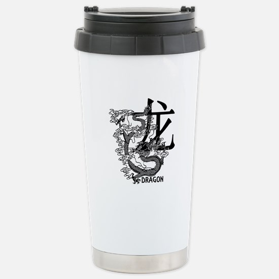 Year Of The Dragon Stainless Steel Travel Mug