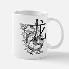 Year Of The Dragon Mug
