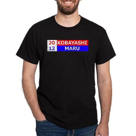KOBA T-Shirt