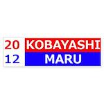 KOBA Bumper Sticker