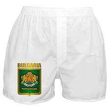 """Bulgarian Gold"" Boxer Shorts"