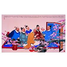 Lunar New Year Dinner Poster