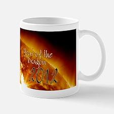 Cute Year dragon 2012 Mug