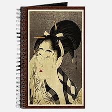Geisha Portrait Journal