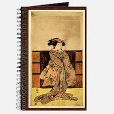 Fancy Geisha Journal