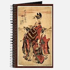 Beautiful Geisha w Two Meiko Journal