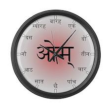Hindi Sanskrit Large Wall Clock