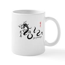 Year of the Dragon 2012 Black Mug