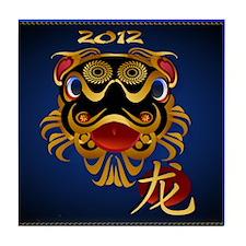 Black n Gold Chinese Dragon F Tile Coaster