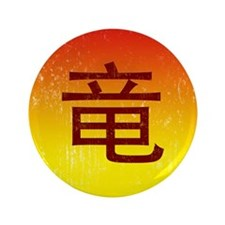"""Cool Funny year of the dragon 3.5"""" Button (100 pack)"""