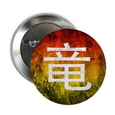 """Funny year of the dragon 2.25"""" Button (10 pack)"""