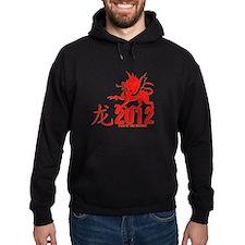Year of The Dragon Hoody