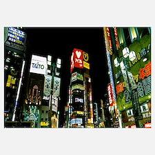 Buildings, Shinjuku Ward, Tokyo Prefecture, Kanto