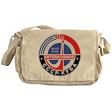 Interkosmos Messenger Bag