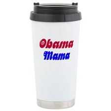 Obama Moma: Travel Mug