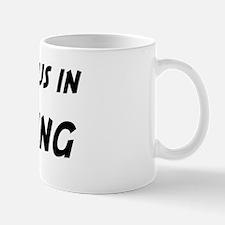 Famous in Kunming Mug