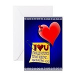 Valentine Heart and Love Not Greeting Card
