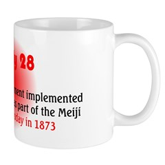 Mug: Japanese government implemented land and tax