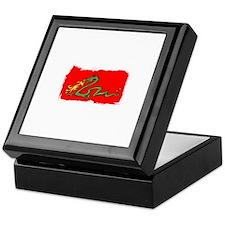Green Dragon on Red. Keepsake Box