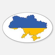 """Pixel Ukraine"" Oval Decal"