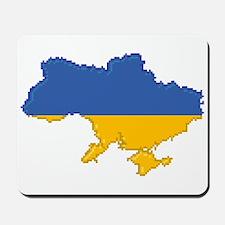 """Pixel Ukraine"" Mousepad"