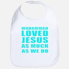 Islamic Baby Bib