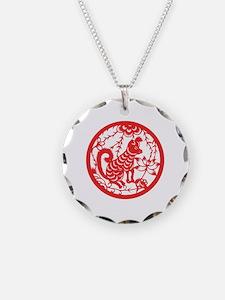 Dog Zodiac Necklace