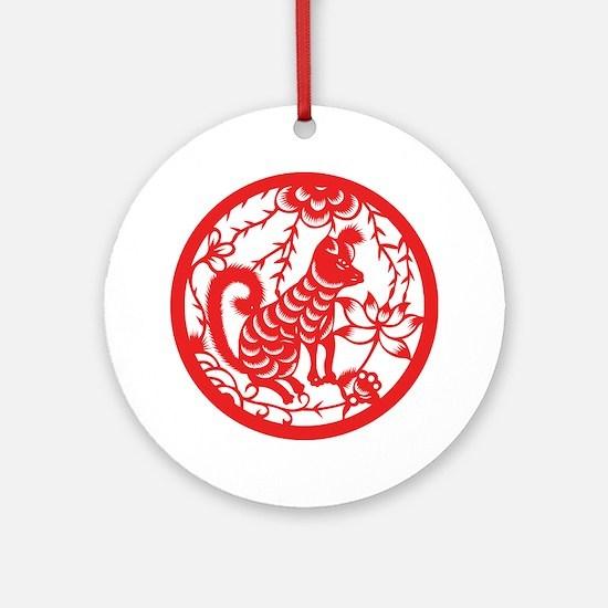 Dog Zodiac Ornament (Round)