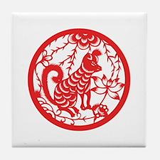 Dog Zodiac Tile Coaster