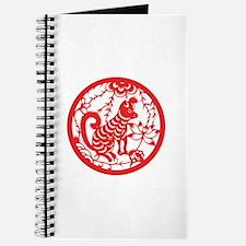 Dog Zodiac Journal