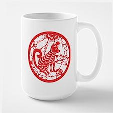 Dog Zodiac Large Mug