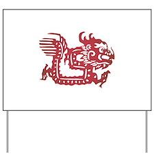 Dragon Zodiac Yard Sign