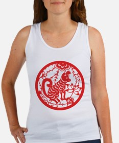 Dog Zodiac Women's Tank Top