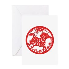 Horse Zodiac Greeting Card