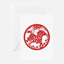 Horse Zodiac Greeting Card